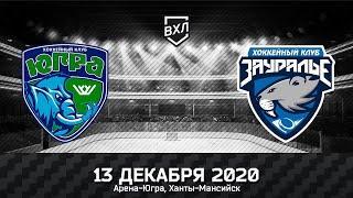 Видеообзор матча ВХЛ Югра - Зауралье (4:2)