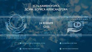 Видеообзор матча Torpedo - Gornak 4-3 OT, игра №118 Jas Ligasy 2020/2021