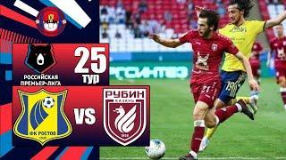 РОСТОВ - РУБИН ОБЗОР МАТЧА ЧЕМПИОНАТ РОССИИ 25 ТУР 10.04.2021 РПЛ