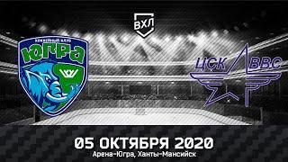 Видеообзор матча ВХЛ Югра - ЦСК ВВС (3:4 Б)