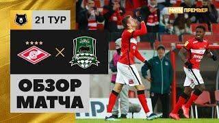 07.03.2021 Спартак - Краснодар. Обзор матча