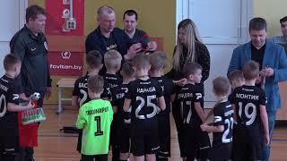 LIVE | Решающие матчи детского турнира «Viten-Cup»