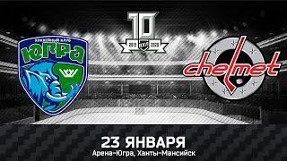 Видеообзор матча ВХЛ Югра - Челмет (2:1)