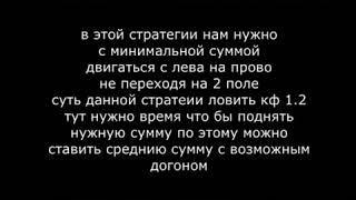 """ЛУЧШАЯ СТРАТЕГИЯ В ИГРУ APPLE OF FARTUNE """"яблоки"""""""