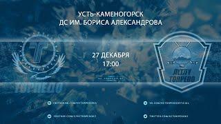 Видеообзор матча Torpedo - Altai Torpedo 8-1, игра №311, Pro Ligasy 2020/2021