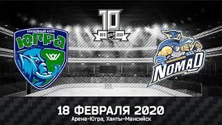 Видеообзор матча ВХЛ Югра - Номад (8:1)