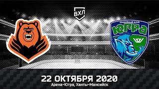 Видеообзор матча ВХЛ Молот-Прикамье - Югра (0:3)