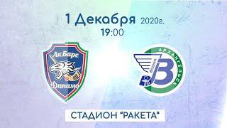 «Ак Барс-Динамо» Казань — «Водник» Архангельск
