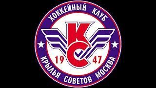 11.04.2021 Крылья Советов - Химик 2006 г. р.