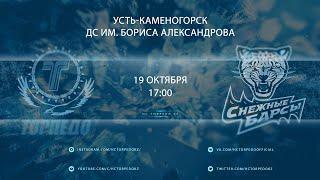 Видеообзор матча Torpedo - Snejnye Barsy, игра №2, Pro Ligasy 2020/2021