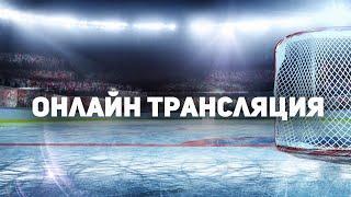 Онлайн трансляция МХЛ МХК Динамо СПБ - СКА-1946
