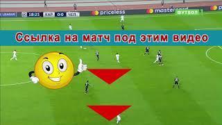 Лига Чемпионов Карабах — Челси 0-4 футбол видео обзор 5-й тур 2 день 22.11. 2017-2018