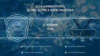 "Видеообзор матча ХК ""Altay Torpedo"" - ХК ""Astana"", игра №262, ОЧРК 2019/2020"