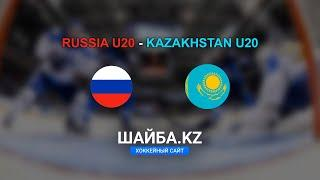 Russia U20 - Kazakhstan U20