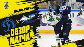 «Динамо» вырвало победу у «Толпара» в серии буллитов