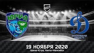 Видеообзор матча ВХЛ Югра - Динамо (МО) (4:1)