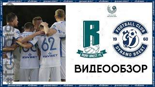 Рух – Динамо-Брест | Видеообзор