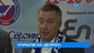 «Байкал-Энергия» - «Сибсельмаш» - 10:0