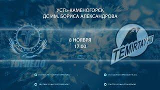 Видеообзор матча Torpedo - Temirtaý, игра №53, Pro Ligasy 2020/2021