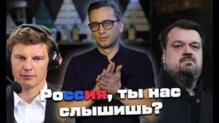 Ответ Уткину и Аршавину | Саморазрушение Динамо-Брест | Конфликт в БАТЭ |  БФ #47