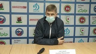 Пресс-конференция «Ак Барс-Динамо» (Казань) — «Байкал - Энергия» (Иркутск)