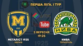 """Металіст 1925"" - ""Нива"". LIVE"