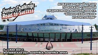 5.05.2021. JC-КП. 2008. Локомотив - Шахтер