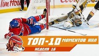 Два хет-трика Овечкина, пас Ковальчука и сэйв Флёри: Топ-10 моментов 16-й недели НХЛ