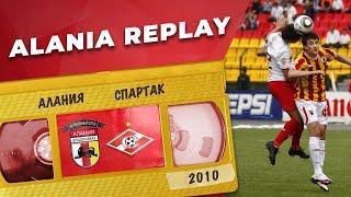 Чемпионат России 2010. 10-й тур. Алания — Спартак (Москва)