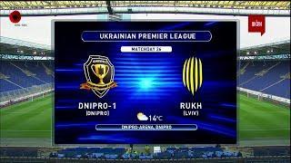 УПЛ | Чемпионат Украины по футболу 2021 | Днепр-1 - Рух - 1:1. Обзор матча