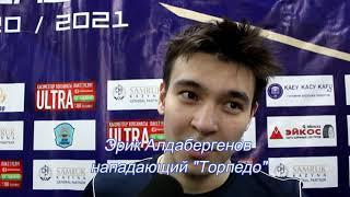 Послематчевое интервью: Алексей Козорез и Эрик Алдабергенов