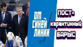 Как дела у Барыса? Потеря президенсткого статуса и объективна ли критика Юрия Михайлиса?