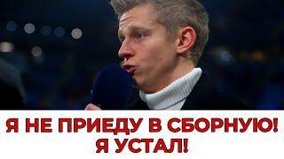 Александр Зинченко не приедет в сборную Украины | Новости футбола сегодня