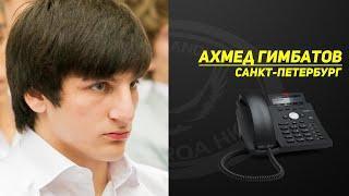 """Телефонное интервью с нападающим ХК """"Сарыарка"""" Ахмедом Гимбатовым."""