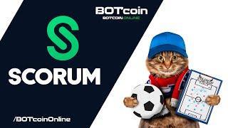 Криптовалюта Scorum Coins (SCR)   Ставки на спорт   Анализ криптовалют   BOTcoin.Online