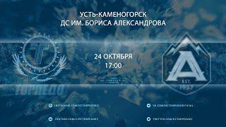 Видеообзор матча Torpedo - Almaty, игра №18, Pro Ligasy 2020/2021