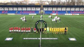 Высшая лига ФК Минск - БАТЭ (Борисов) 0-3 Обзор матча