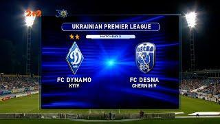 УПЛ | Чемпионат Украины по футболу 2021 | Динамо - Десна - 4:0. Обзор матча