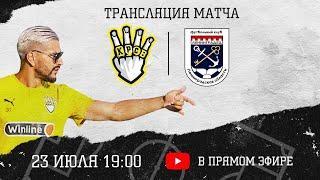 Трансляция матча ФК «Красава» - ФК «Ленинградец» | 23 июля 2021