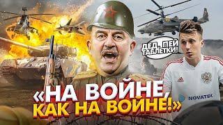 Черчесов и катастрофа на пресс-конференции - мое последнее видео о сборной России | Евро 2020