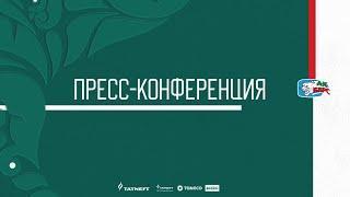«Ак Барс» – «Динамо». Пресс-конференция