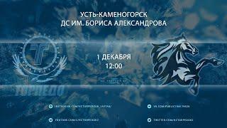"""Прямая трансляция """"Torpedo"""" - """"Qulager"""", игра №52, JHL 2020/2021"""