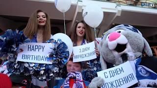 Это космос! Динамо Брест поздравил виртуального болельщика с днём рождения