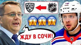 Хет-трик Никиты Кучерова, россияне захватили Сент-Луис, Андрей Назаров ответил Артемию Панарину