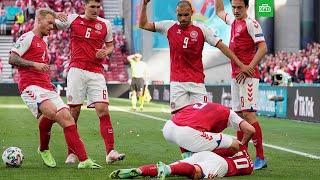 Реанимация на футбольном поле. Эриксен потерял сознание на Евро 2021. Футбол .Дания- Финляндия.