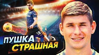 Чем крут Малиновский? Главная звезда Украины на Евро 2020! @GOAL24
