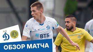 «Динамо» – АЕЛ Лимасол (1:0). Обзор матча | ВТБ тренировочные сборы: лето-2021