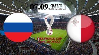РОССИЯ МАЛЬТА 2-0 ОБЗОР МАТЧА 07.09.2021 ФУТБОЛ ВИДЕО ГОЛЫ ЧМ-2022 ОТБОРОЧНЫЙ МАТЧ-прогноз FIFA 21