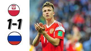 Польша Россия 1-1 Обзор Матча от 01.06.2021