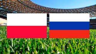 Польша — Россия   Прямой Эфир   Товарищеский матч 01.06.2021 live stream